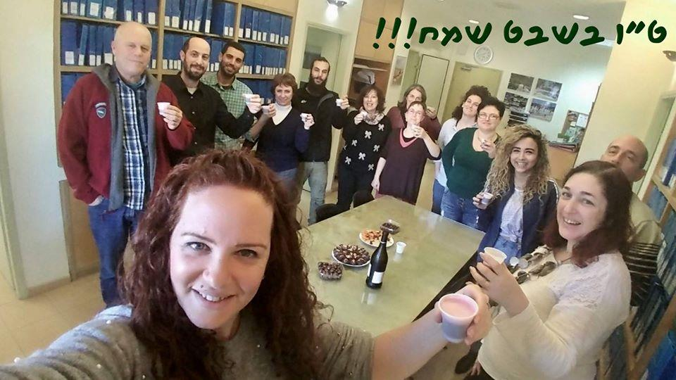 Celebrating Tu B'Shvat in the office