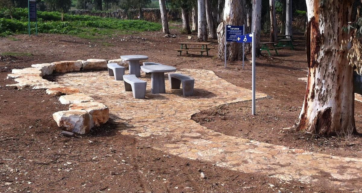 פארק המעיינות 13