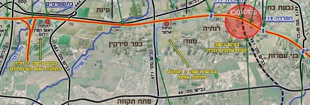 מסילה מזרחית, אזור מרכזי
